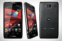 Бронированная защитная пленка для экрана Motorola Droid RAZR MAXX HD