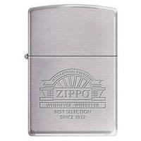 Зажигалка Zippo 266700 ZIPPO WHENEVER WHENEVER