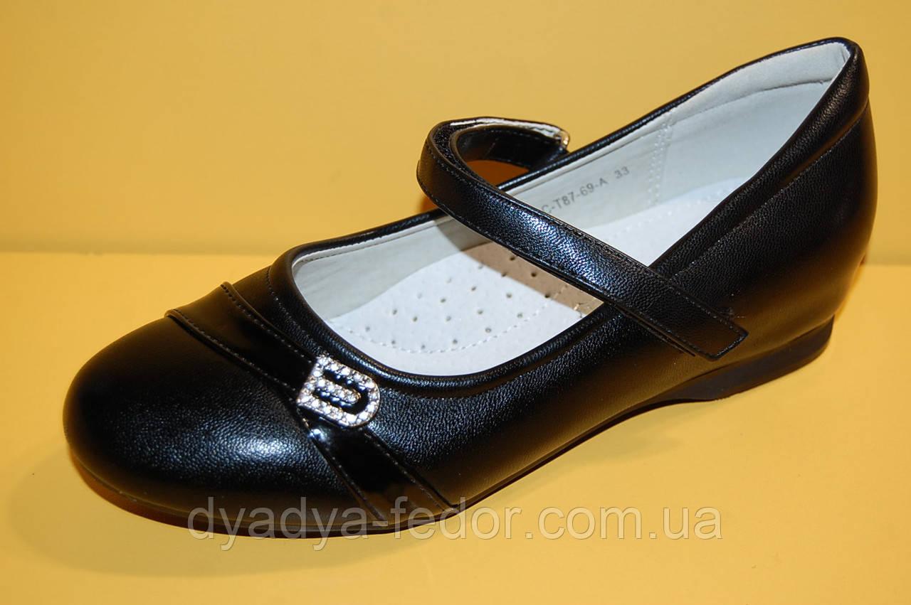 Детские туфли ТМ Том.М код 8769 размеры 32,36