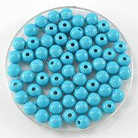 Бусины пластиковые диаметр 8мм (упаковка 50шт) Цвет - голубой