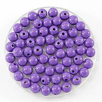 Бусины пластиковые диаметр 8мм (упаковка 50шт) Цвет - фиолетовый