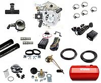 Комплект гбо Tomasetto инжектор с цилиндрическим баллоном