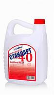 Жидкость охлаждающая антифриз МФК Стандарт-40 -32° красный 5.0 кг (Active Red)