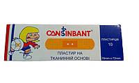 Пластырь на тканевой основе Джансинбант, лейкопластырь CANSINBANT