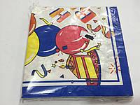 Салфетки для дня рождения 20шт в упаковке 16,5*16,5см
