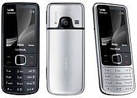 Бронированная защитная пленка для Nokia 6700 на две стороны