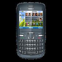 Бронированная защитная пленка для экрана Nokia C3-00
