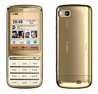 Бронированная защитная пленка для экрана Nokia C3-01