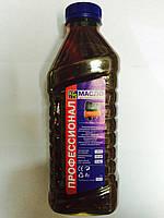 Компрессорное масло КС-19,0.9л