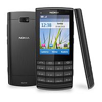 Бронированная защитная пленка для экрана Nokia X3-02