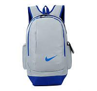 Городской рюкзак Nike серый с синим логотипом (реплика)