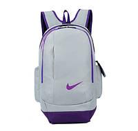 Рюкзак Nike серый с фиолетовым логотипом