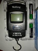 Электронные цифровые весы кантер WH-A08 (до 50 кг)
