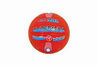 Мяч волейбол красный  HI-METALICA