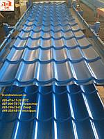 Металлочерепица Монтеррей синяя,синяя крыша,металлочерепица синего цвета
