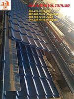 Металлочерепица МОНТЕРЕЙ синяя,синяя крыша,металлочерепица синего цвета