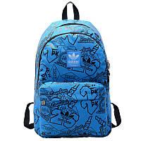 Рюкзак  Adidas синий