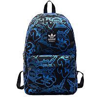 Городской рюкзак Adidas черный с голубыми надписями
