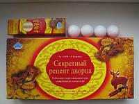 """""""Секретный рецепт дворца"""" -  32 пилюли-шарика от простатита для потенции натурально!"""