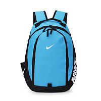 Рюкзак Nike голубой с белым логотипом