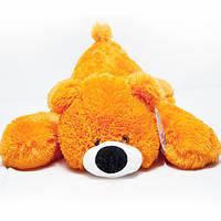 Мягкая игрушка Умка 85 см