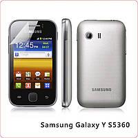 Бронированная защитная пленка для Samsung S5360 Galaxy Y на весь корпус