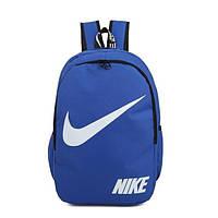 Городской рюкзак Nike синий с белым логотипом