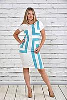 68-74 размеры, Большое красивое летнее платье батал для работы 770304-1 сарафан большого размера стройнящий