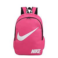 Рюкзак Nike розовый с белым логотипом (реплика)