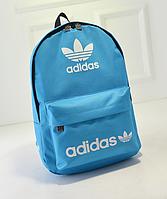 Городской рюкзак Adidas голубой с белым логотипом (реплика)