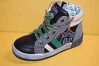 Детские демисезонные ботинки ТМ Солнце Код 3375  размер 30