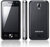 Бронированная защитная пленка для экрана Samsung GT-C6712 Star II Duos