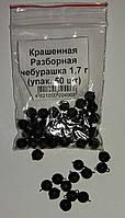 Груз-головка крашенная Разборная чебурашка 1,7г, цвет черный (упак. 50шт), фото 1