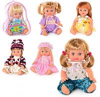 Кукла ОКСАНОЧКА 5078-5057-5068-5079 JT  HN