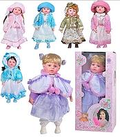 """Интерактивная кукла """"Красотка"""" M 0407 (говорит, читает стихи, поет)  HN"""