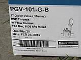Электро-магнитный клапан Hunter PGV 101 gb коробка 20 штук, фото 4