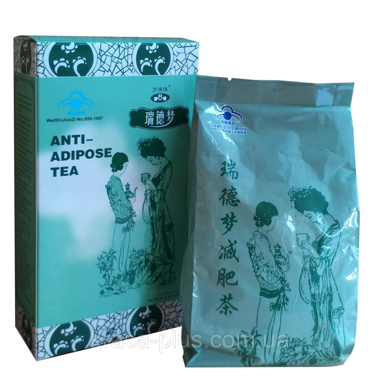 Зеленый чай для похудения c листьями лотоса Anti-adipose tea