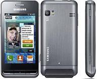 Бронированная защитная пленка для экрана Samsung S7230 Wave 3
