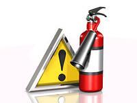 Протокол пожарных испытаний