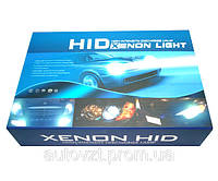 Hid xenon light h1 12v 35w 6000k