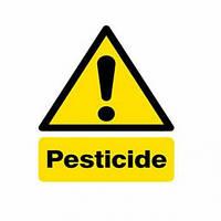 Протоколы исследований на пестициды и афлатоксины