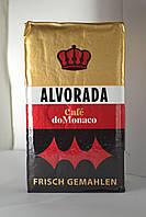 Кофе молотый Alvorada Cafe do Monaco 250гр., Австрия