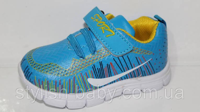 Детские кроссовки оптом. Детская спортивная обувь бренда Y.TOP для мальчиков (рр. с 22 по 27), фото 2