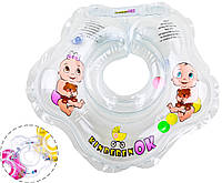Круг для купания младенцев  КАПЕЛЬКА ( прозрачный) «Kinderenok «