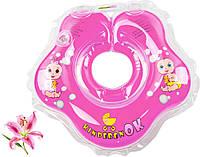 Круг для купания младенцев Лилия «Kinderenok «
