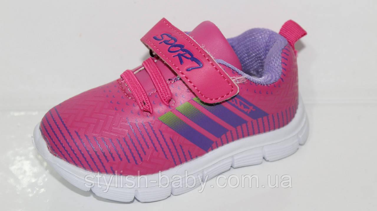 Детские кроссовки оптом. Детская спортивная обувь бренда Y.TOP для девочек (рр. с 22 по 27)