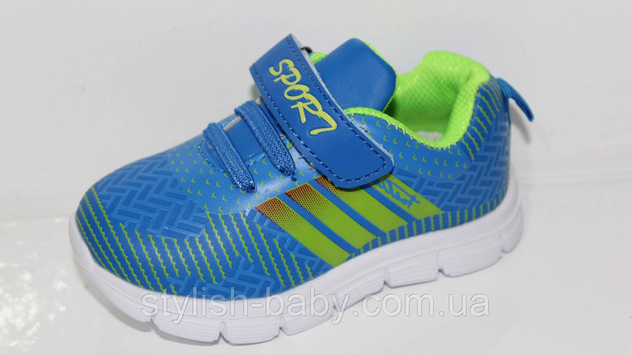 Детские кроссовки оптом. Детская спортивная обувь бренда Y.TOP для мальчиков (рр. с 22 по 27)