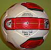М'яч футбольний №4 n1420, фото 2