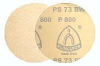 Круги шлифовальные Ø 125 мм. на липучке (фибровые) P800 Klingspor