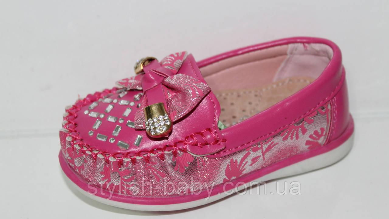 Детские туфли оптом. Детские мокасины бренда Y.TOP для девочек (рр. с 20 по 25)